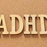 ADHDの特徴と保育園での対応と支援|よく動いて何でも興味深々!!