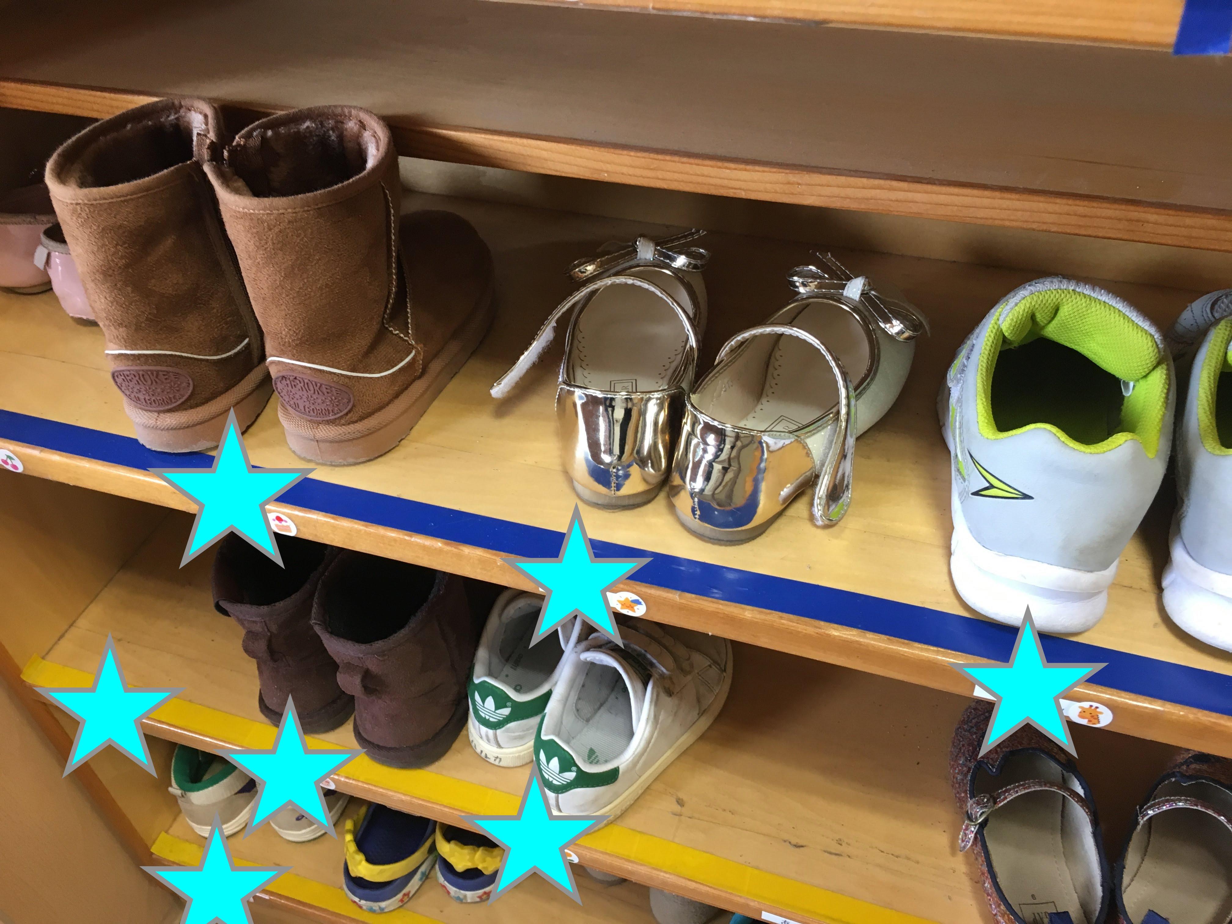 登園用の靴