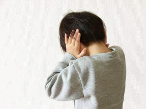 保育園で虐待を目撃|私、どうしたらいいですか?!