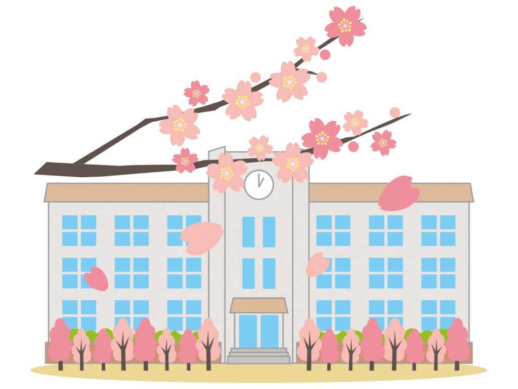 【良い学校の選び方】保育士の養成校(専門学校・短大や大学)はココに注目!
