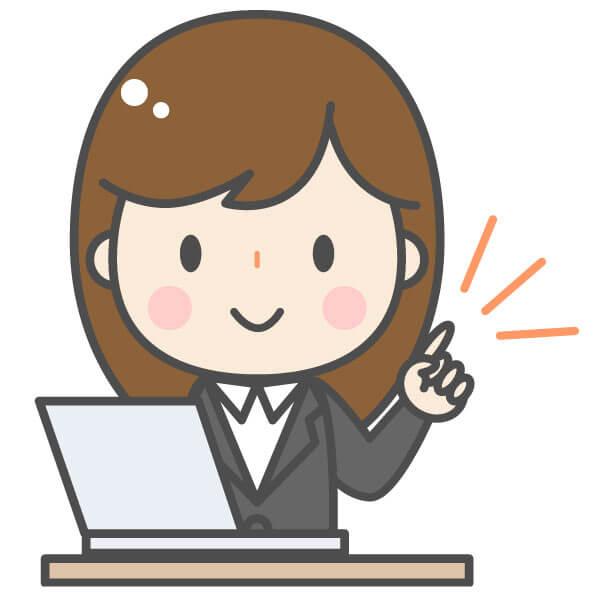 保育士の転職サイトを使う必要はない?!使う転職と使わない転職の3パターン
