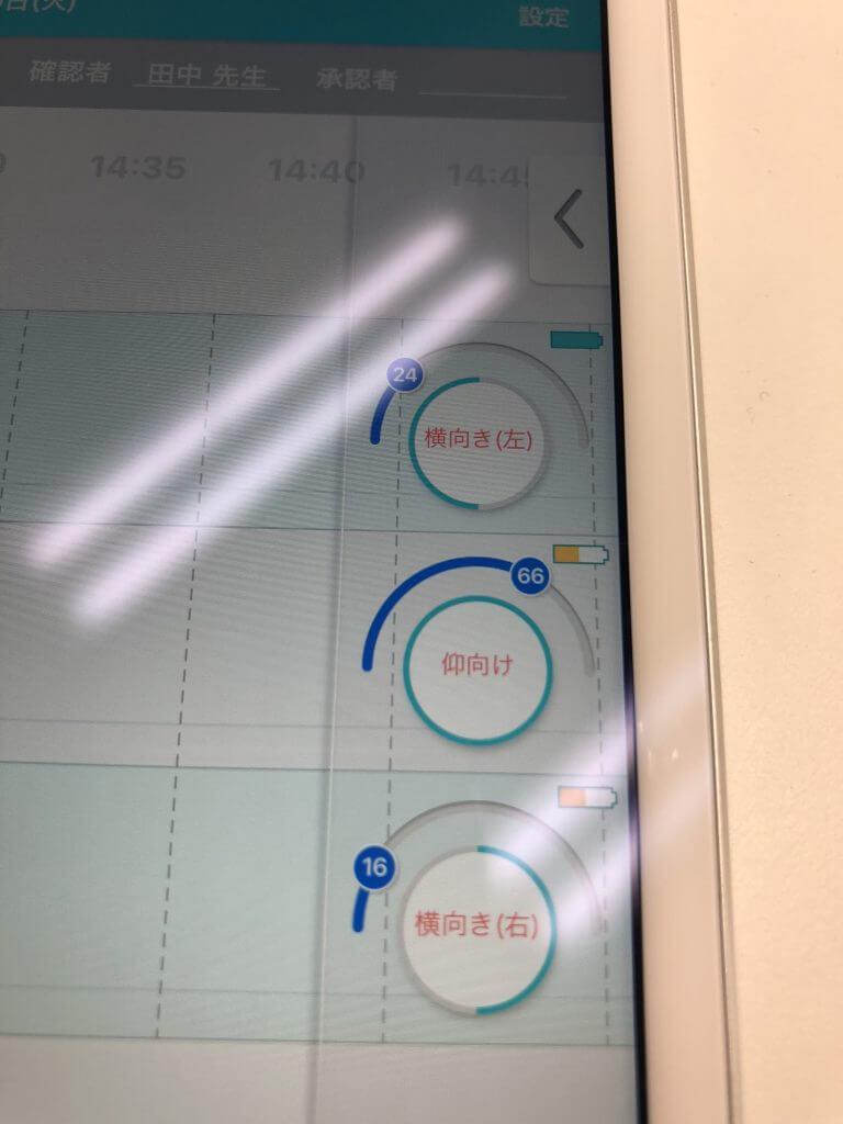 タブレット管理画面・体の向き、動きの大きさ、バッテリー