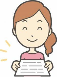 保育園の申込方法・やり方、料金など、保育士も意外と知らない申込手続きを完全解説!